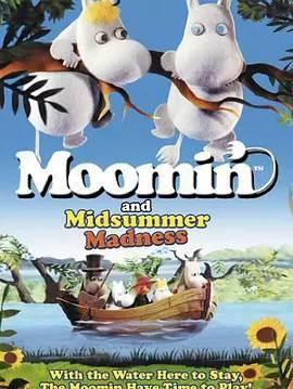 《姆明谷的夏祭(芬兰语)》  高清在线观看_完整版迅雷下载