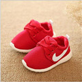 New Arrival Spring Autumn 0 to 3 years old boys girls sportsshoes fashion kids sneakers children's running shoes moccasins