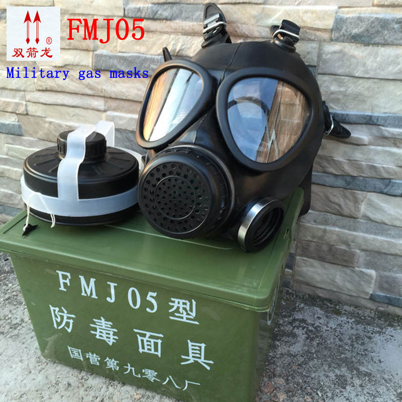 FMJ05 military gas mask China 87 type gas masks against military industry research respirator mask Professional