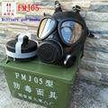 FMJ05 Военная противогаз Китай 87 Тип противогаз против военной промышленности исследования Респиратор маска профессиональная CS маска для вы...