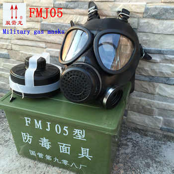 FMJ05 military gas mask China 87 type gas masks against military industry research respirator mask Professional CS Survival Mask - DISCOUNT ITEM  60 OFF All Category