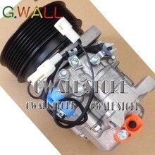 New A/C AC Compressor For Mazda 5 Car Air Conditioning M5 GJ6F61K00 GJ6F61K00A GJ6F61K00B H12A1AE40C MZ70CM0821