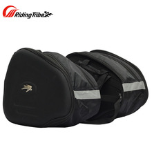 PRO-BIKER Motorcycle Tank bag Riding Travel Saddle Bag motorcycle helmet bag Luggage Moto Racing Tool Tail Bags