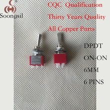 5PC/Lot Free Shipping Brand New   Flat handle  6 Pin ON-ON  DPDT  CQC UL ROHS Silver Point Toggle  Switch AC 6A/125V 3A/250V