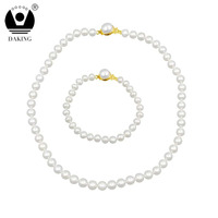 Potato & Button Pearl Jewelry Sets Necklace Bracelet Pearl Sets For Women Party Jewelry Wedding Jewlery Christmas Gift