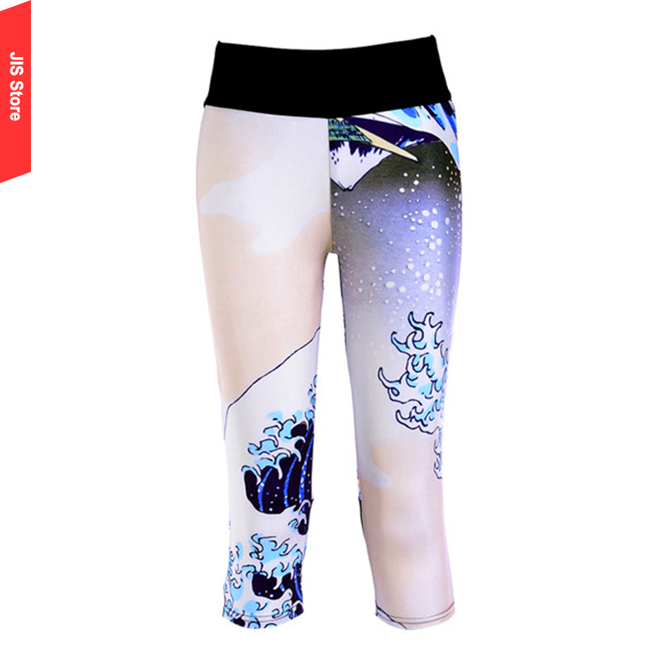 Popular Yoga Pants Brands - White Pants 2016