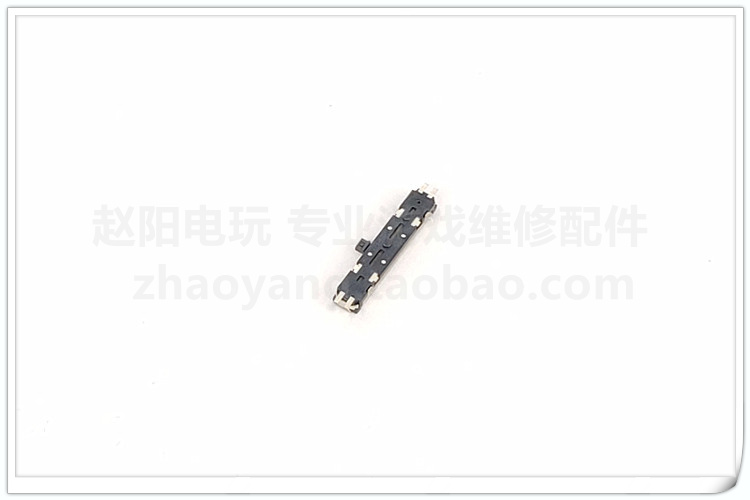 New Volume Button Switch Volume Switch Board Replacement For New 2DS XL For New 2DS LL