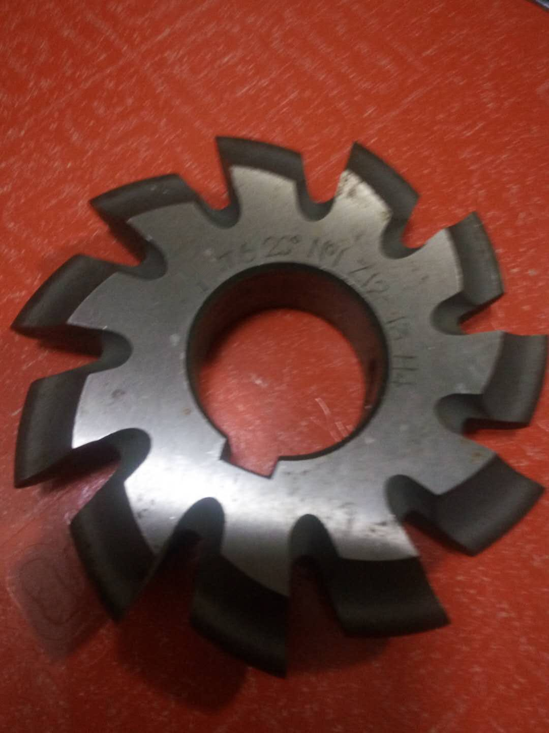 1pc Sold Separately Module 6 Pa20 Bore32 1#2#3#4#5#6#7#8# Involute Gear Cutters M6 Utmost In Convenience Machine Tools & Accessories