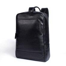 Men Backpack Waterproof Genuine Leather Laptop Backpack For Teenage Girls Fashion Travel School Bag Bookbag Big Bagpack Rucksack цена 2017