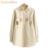 Nova moda primavera outono Princesa engraçado bordado gola de babados camisa blusa mulheres blusas das senhoras algodão doce branco de escritório