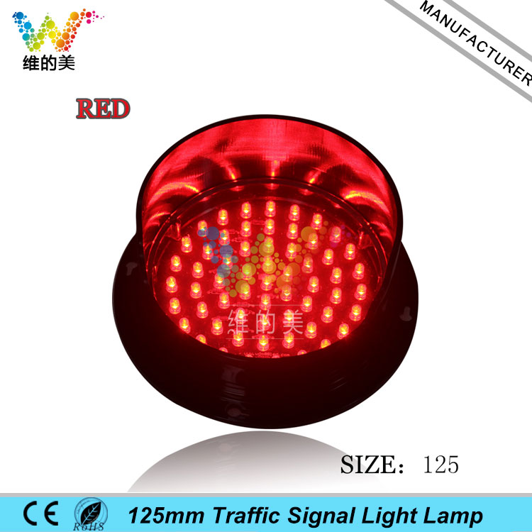 Factory Seller 125mm 5 Inch HK Arrow Traffic Board Light Module Amber Red Cluster DC 12V