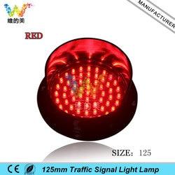 Factory seller 125mm 5 inch hk arrow traffic board light module amber red cluster dc 12v.jpg 250x250