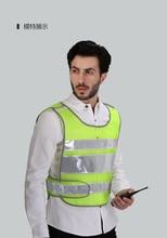 High Visibility Reflective Safety Vests Environmental Sanitation Coat motorcycle Free shipping