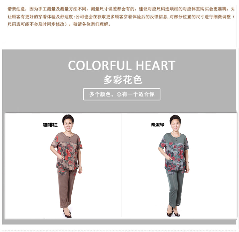 Mother Summer Twinset Red Green Short Sleeve Blouse And Cropped Pant Suit Two Pieces Trouser Suits Sets Woman Casual Ensemble Grandma (3)