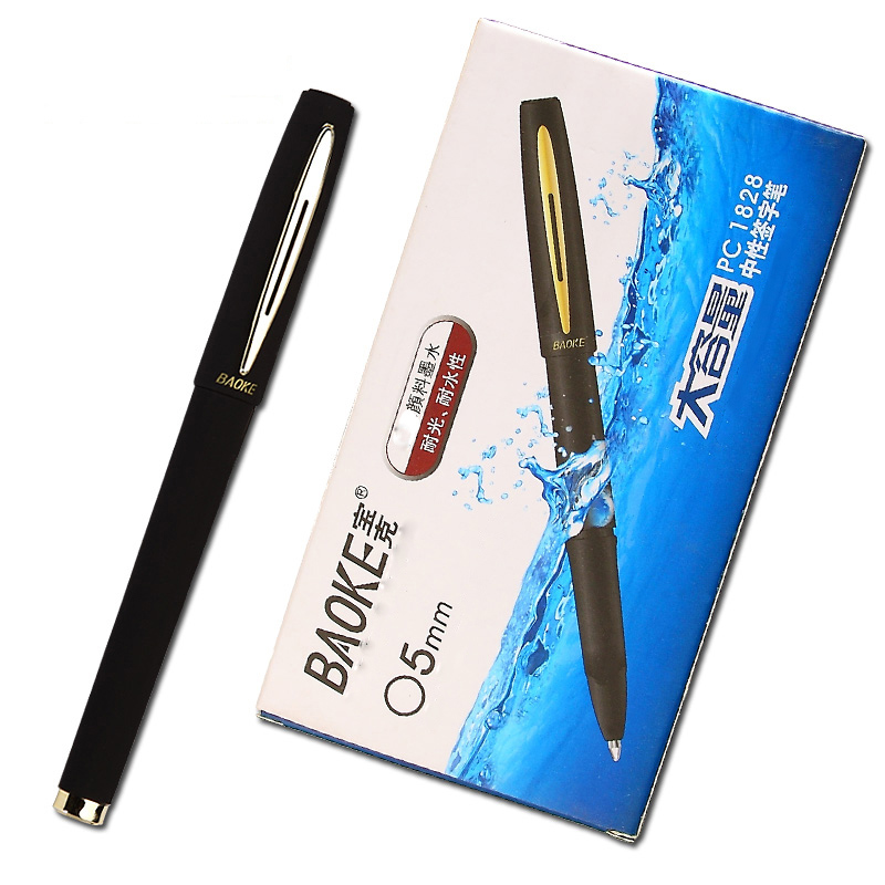 12pcs BAOKE 0.5mm/0.7mm/1.0mm Frosted Gel Pen School Pen Refill High Capacity Black Gel Ink Pens Office School Supplies