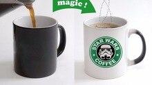 Star wars blanco tazas de café taza mágica taza morph regalos de calor sensible cambio de color Negro morphing Tazas de Té
