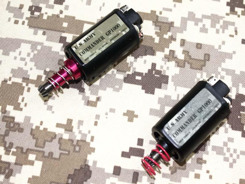 Prix pour Commandant GP1000 HIGH torque Motor pour Airsoft AEG M16/M4/MP5/G3/P90 AK G36