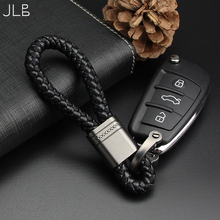 Брелок для авто аксессуары женские Брелки ручные тканые PU брелки для Benz BMW Nissan Volkswagen мужские подарки JLB