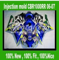 CBR1000 RR Fairing For Honda CBR1000RR 2006 2007 CBR 1000RR 06 07 CBR 1000 RR 2006