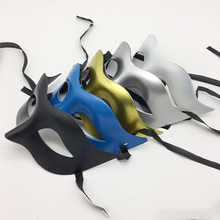 Купить с кэшбэком Solid Color Plastic Men Mask Cosplay Masquerade Dance Bar Carnival Party Half Face Mask Halloween Catwalk performance Eye Mask