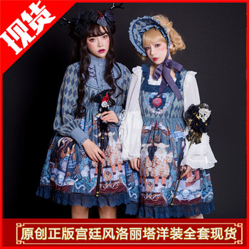 Anime Cosply  Dress Princess Lolita  Gothic Style Maid Dress Uniform Cosplay Costume Full set in stock Free Shipping