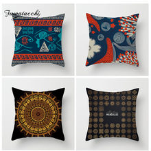 Fuwatacchi Egyptian Style Cushion Cover Mandala Totem Pillow Case Home Decorative Pyramid Wheat Pillows Cover For Sofa Seat(China)