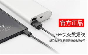 Image 3 - Câble dorigine Xiaomi micro usb câble court noir de données de synchronisation de charge pour redmi 2 s 3 s 4 4x5 plus 6 note pro 4 4x 5A 5 plus cordon