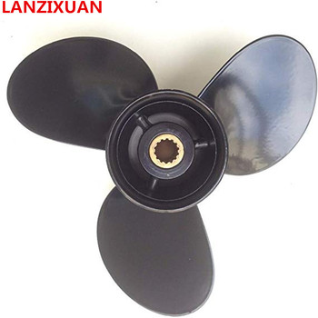 Aluminum Propeller 9.25x9 for Tohatsu Nissan 2-Stroke 9.9hp 12hp 15hp 18hp Outboard Motors , 14P 9.25 x 9