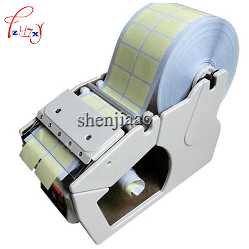 1PC 110v/220 v X-100 Automatic Stripping Label Dispenser Labeler Dispenser 130mm / sec 250mm max. dia1PC 110v/220 v X-100 Automatic Stripping Label Dispenser Labeler Dispenser 130mm / sec 250mm max. dia