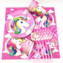 50pcs Unicorn set Cartoon theme birthday party plates cup straws napkin unicorn Tablecovers Birthday Party Decorations