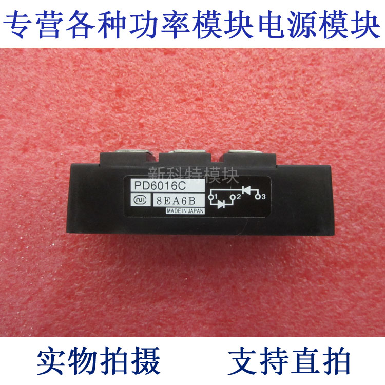 PD6016C NIEC 60A1600V half-bridge rectifier module ...