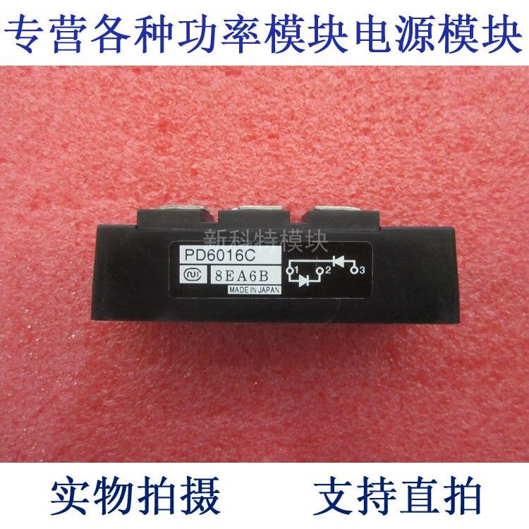 Pd6016c niec 60a1600v полумост выпрямитель
