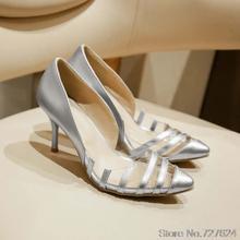 ปั๊มรองเท้าผู้หญิงสิทธิบัตรหนังใหม่31 32 33 45 44 43 42ส้นสูง8เซนติเมตรบางส้นขนาดEUR 30-46