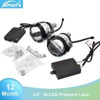 Ronan Upgrade mini Bi LED projector lens 6000K white for HL Q5 universal H1 H4 H7 headlight car styling install diy retrofit