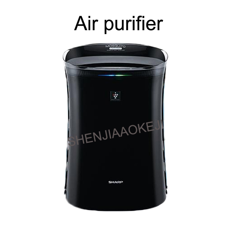 Household air purifier FU WGM51 B Silent fast purification and sterilization Mosquito Air Oxygen Bar 220V/50hz 1PC|Air Purifiers| |  - title=