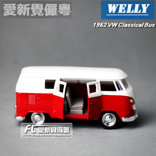 Wyly welly volkswagen boxed 1962classical bus alloy car models toy