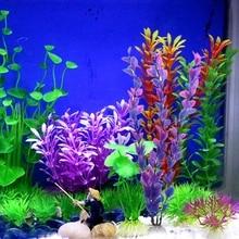 3Pcs Purple Aquarium Grama Artificial Fish Tank Underwater Fish Water Plant Ornament decorative marbles Aquarium Decoration цена