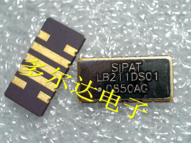 SIPAT low loss bandpass filter with center frequency of