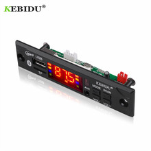 Kebidu araç ses USB TF FM radyo modülü kablosuz Bluetooth 5V 12V MP3 WMA dekoder kurulu MP3 oynatıcı araba için uzaktan kumanda