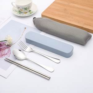 Loriver Cutlery set Dinnerware Set tableware