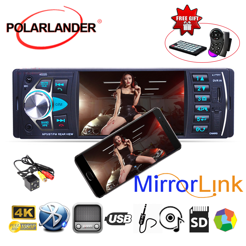 Car radio Music Player 4 1 Inch Full Viewing Angle Car Portable Radio Bluetooth MP5 Car
