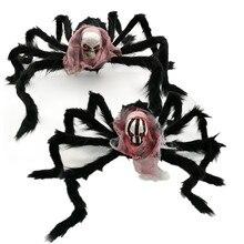 1PCS Halloween Large Size Plush Spider Party Decoration Horror House Toy Black Bar Background decor