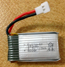 Skytech M62 M62R Spare parts battery 3.7V 380mah or charger