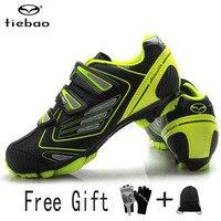 ホット MTB サイクリング靴成人した子供アウトドアスポーツ通気性ノンスリップ靴プロマウンテンバイク自転車セルフロック靴