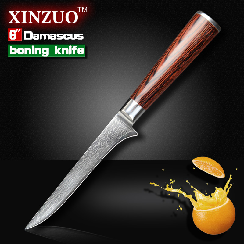 6 inches boning font b knife b font 73 layers Japanese VG 10 Damascus steel kitchen