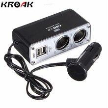 USB 2 Port 2 Way Car Power Adapter Cigarette Lighter Socket