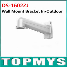 Bracket DS-1602ZJ White Aluminium alloy Wall Mount Bracket for Hikvision Dome ip camera Bracket for CCTV ip Camera