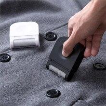 Шариковый триммер Fuzz гранул Машинка для удаления катышков для резки и гравировки Эпилятор свитер Одежда для домашних животных для ухода за волосами для