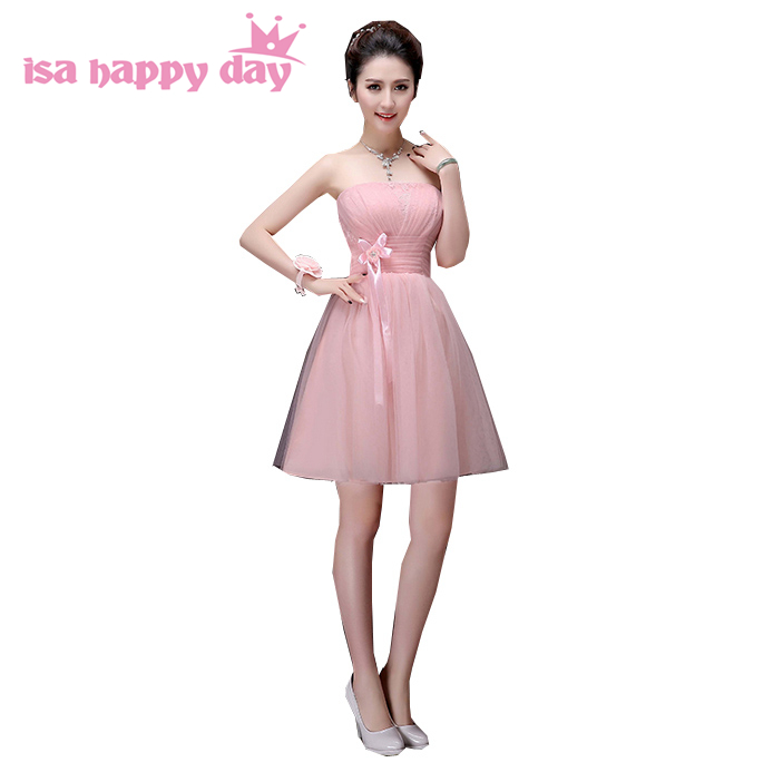Girls Pink Strapless Lace Up Back Tulle Puffy Ball Cocktail Party