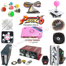 Arcade parts Bundles kit With Joystick Pushbutton Microswitch Player button Speaker 1300 in 1 PCB to Build Up Arcade Machine цены